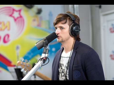 Песня Дмитрий Колдун- - Облака-Бродяги (Авторадио- Мурзилки LIVE) в mp3 320kbps