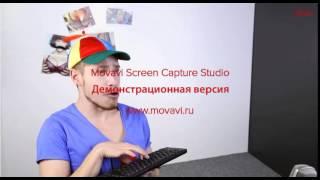 Стас Давыдов - Школьник