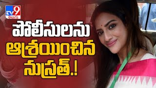 Nusrat Jahan files complaint for use of photo on video chat app - TV9