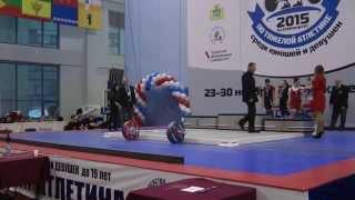 27 ноября часть 2 Первенство России по тяжелой атлетике среди юношей и девушек