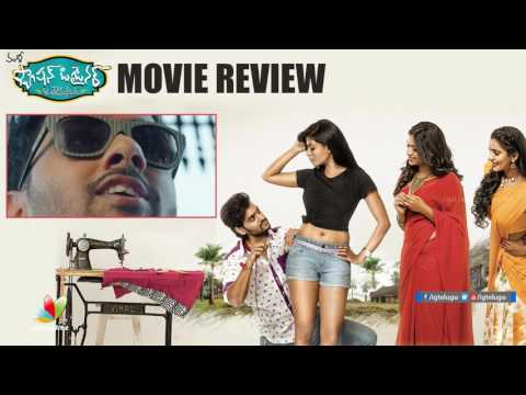Fashion Designer Review Fashion Designer Telugu Movie Review Story Rating Indiaglitz Com