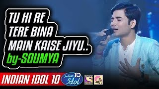 Tu Hi Re - Soumya Chakraborty - Indian Idol 10 - Neha Kakkar - 2018