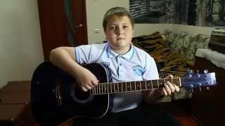 Звезда по имени солнце Cover На гитаре