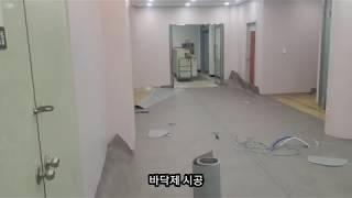 [인테리어] 스터드 칸막이 석고보드 페인트 도색 강화유…