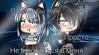 ОЗВУЧКА МИНИ ФИЛЬМА \