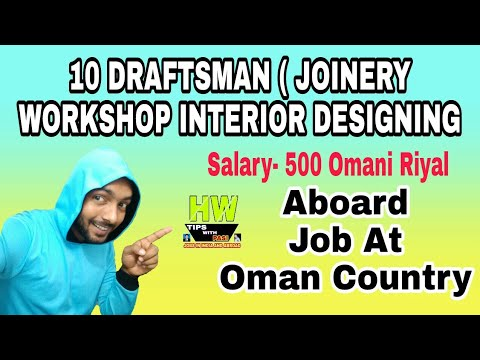 Gulf Jobs At Oman Country, Post Of 10 Draftsman ( Joinery Workshop Interior Designing)