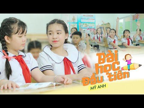 Bài Học Đầu Tiên [MV 4K] ♪ Bé Mỹ Anh ☀ Ca Nhạc Thiếu Nhi Ngày Tựu Trường Hay Nhất Cho Các Bé