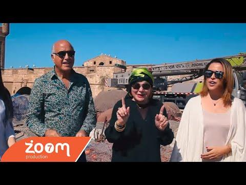 Mogador Mon Amour - Souiri & Raymonde & Sanae & Marouane & Abir & Zainab | الصويرة مون أموغ