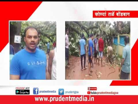Prudent Media Konkani News  10 July 19 Part 1