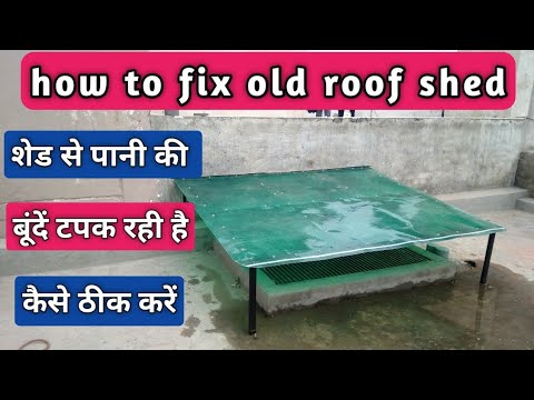 how-to-fix-old-roof-shed-|-shed-roof-repair-at-home-|-fix-a-old-roof-|-शेड-लीकेज-कैसे-ठीक-करें