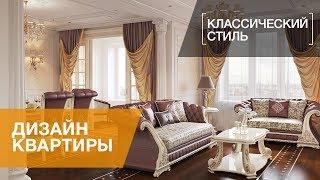 видео Малогабаритная квартира в стиле прованс: дизайн интерьера