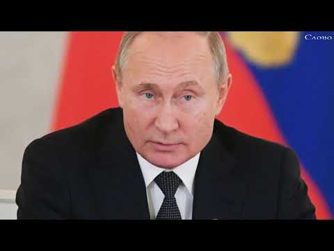 Путин снял ограничения на политическое убежище в России!