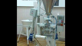 Упаковочный аппарат для какао-порошка сухого молока сливок Фасовочное оборудование(Подробности и цена на сайте http://upakovochnoedelo.ru/ Предприятие