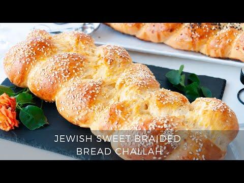 Jewish Sweet Challah 🍞 | Braided Egg Bread