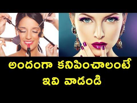 Beauty Tips For Girls Third Eye Media