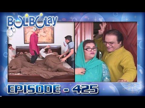 Bulbulay Ep 425 - 30th October 2016 - ARY Digital Drama thumbnail