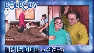Bulbulay Ep 425 - 30th October 2016 - ARY Digital Drama