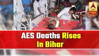 Bihar Encephalitis Deaths Toll Climbs To 138 ABP News