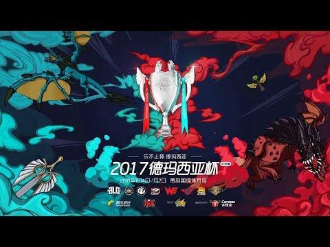 【德瑪西亞杯冬季賽】勝者組 決賽 SNAKE vs EDG #1