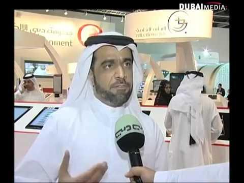 10 10 2011 UAE Dubai TV News Report  اخبار الامارات