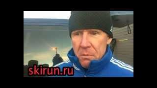 Интервью skirun с Олегом Перевозчиковым в Шушене