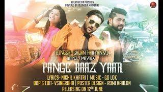 PANGEBAAZ YAAR I New Haryanvi Song 2018 I Gagan Haryanvi I Mavrix I Nikhil I OP Rai