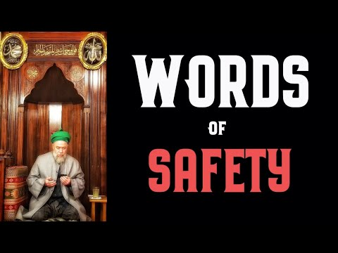 Words of Safety [ENGLISH VERSION]