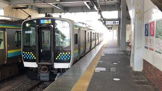 E131系80番台マリR12編成館山発車