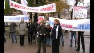 За добровольную армию - Михаил Новицкий