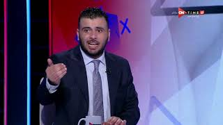 ستاد مصر - تحفظ من عماد متعب على مجلس إدارة الإسماعيلي بسبب رحيل إيهاب جلال