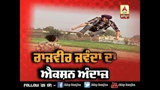 Movie Shoot Rajveer Jawanda Jind Jaan Rajveer Jawanda Interview Abp Sanjha