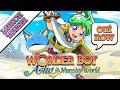 Wonder Boy: Asha in Monster World تحصل على عرض الإطلاق