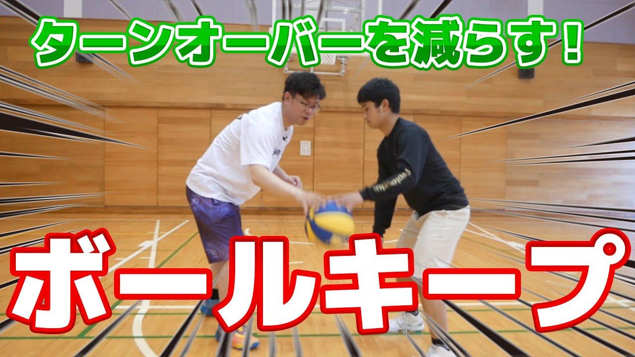 【取られづらいドリブル方法】明日からできる!ボールキープ! ミニバス練習 ミニバス上達