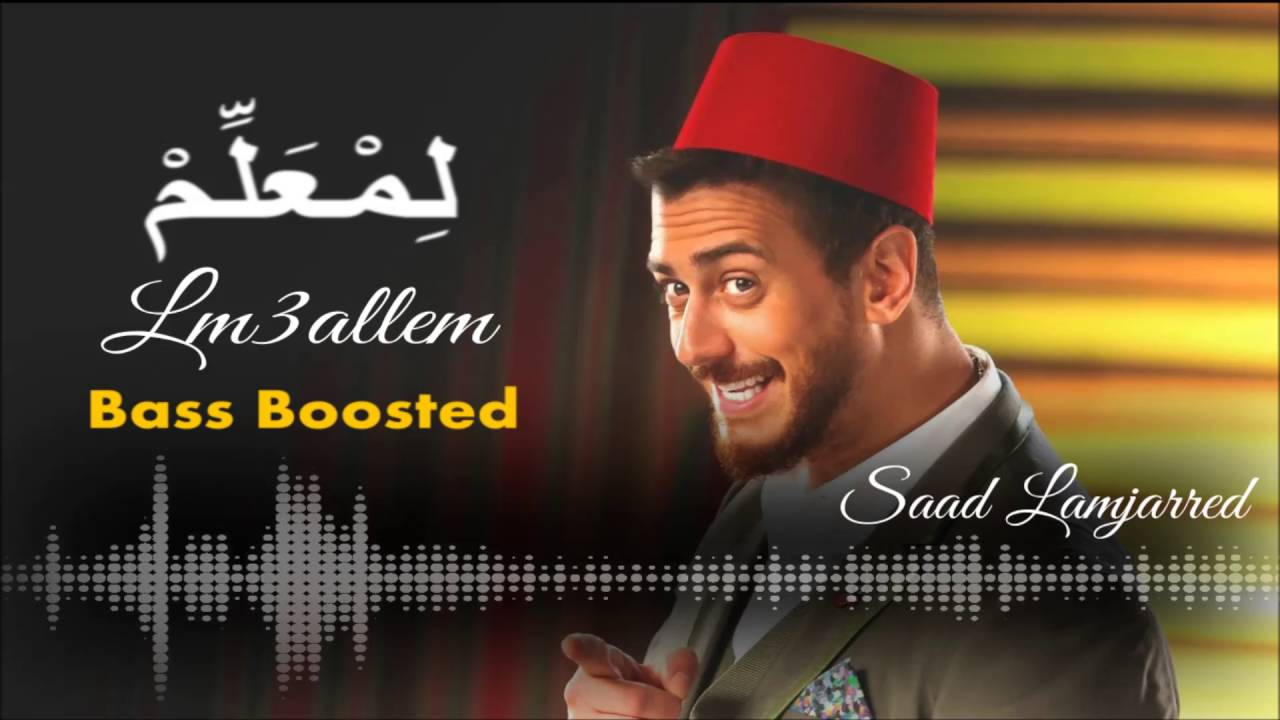 Saad Lamjarred Lm3allem Bass Boosted Youtube