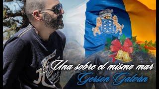 Gerson Galván - Una sobre el mismo mar