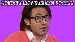 Андрей Малахов проговорился о страшном диагнозе Михаила Задорнова. Новости шоу-бизнеса России.