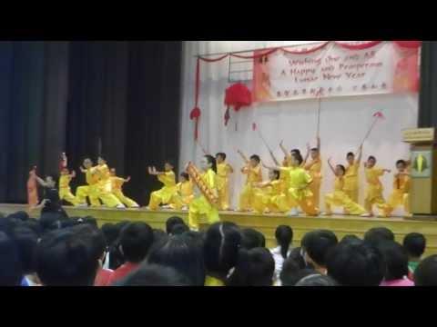 Pei Chun Wushu Troupe at CNY Celebrations 2014
