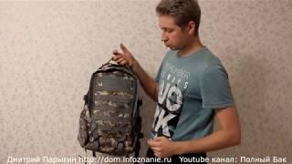 как регулировать рюкзак? Обзор: лёгкий рюкзак среднего размера