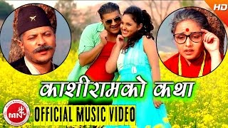 New Nepali Lok Dohori 2073 | Kasiramko Katha - Purnakala BC & Mahesh Sargam | Ambika Music