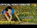 Kannoram Official Video Song HD   Marubhoomiyile Mazhathullikal   Hesham Abdul Wahab Mp3
