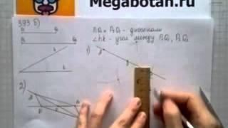 Номер 393 Геометрия 7 9 класс Атанасян