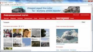 10 открытий «1С-Битрикс: Управление сайтом 10.0»(, 2011-05-04T06:03:22.000Z)