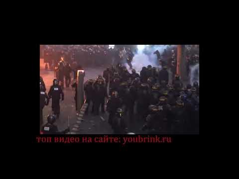 Протесты во Франции 29.11.2020