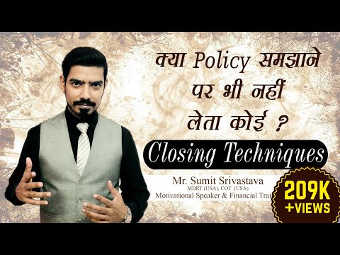 Closing Techniques For LIC Agents     Tips To Sell LIC Policy    By Sumit Srivastava