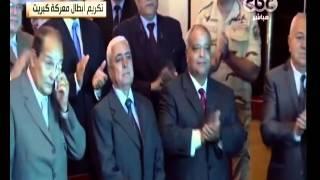 #هنا_العاصمة | القوات المسلحة تعقد ندوة تثقيفية بمناسبة معركة كبريت بحضور الرئيس