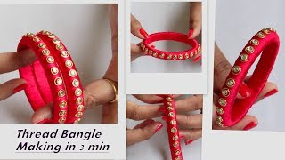 How to make silk thread bangles with gold drop links # color threads