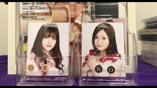 乃木坂46 生写真 紅白衣装4 視聴者プレゼント 乃木坂46 動画 24