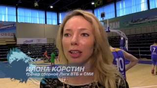 Time Out: Friends Of Basketball In Kazan
