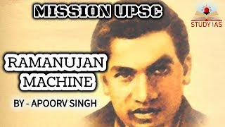 Ramanujan Machine  | MISSION UPSC |  UPSC 2020