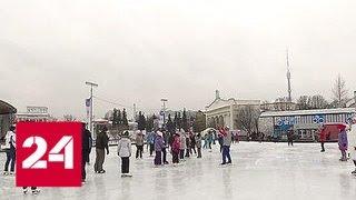 На катке ВДНХ - Благотворительный день - Россия 24